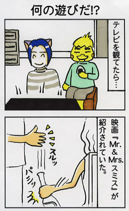 4コマ育児漫画
